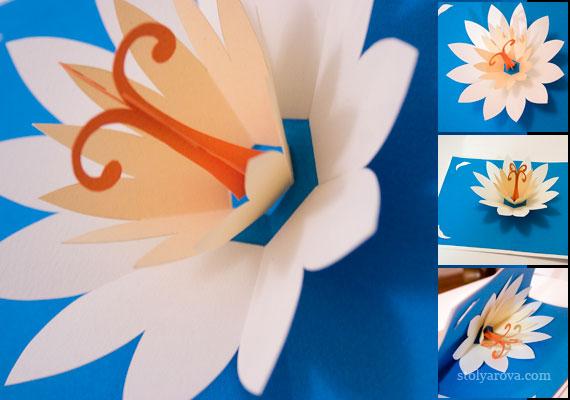 Цветы из бумаги своими руками на открытку пошаговое фото